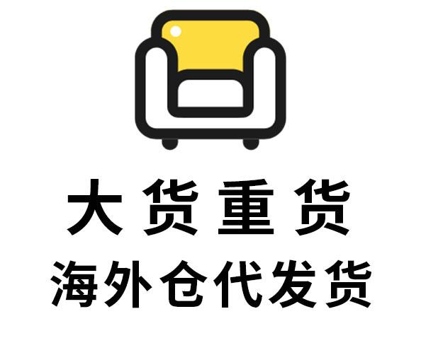 大货重货代发货服务【全境通海外仓】